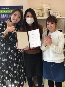 井関さん卒業