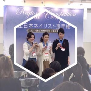 20170530 関西地区大会
