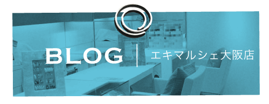 シェリーネイルサロン エキマルシェ大阪店ブログ|Blog