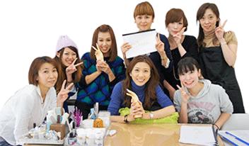 大阪・梅田ネイルスクール・見学会・説明会・無料体験レッスン予約フォーム