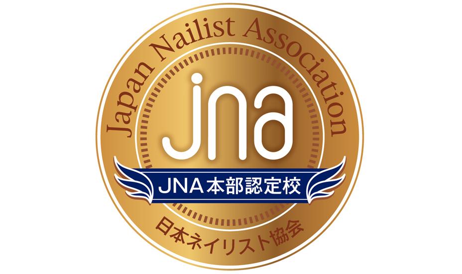 本校は、NPO法人日本ネイリスト協会認定校(0266-1)です